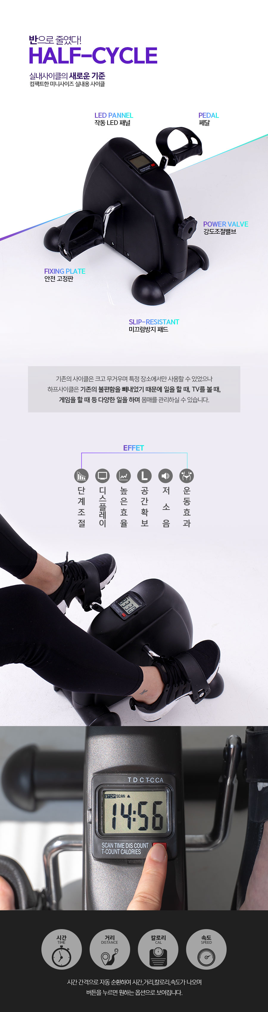 Half cycle 실내사이클 - 바나나빌딩, 49,900원, 운동기구/소품, 운동기구