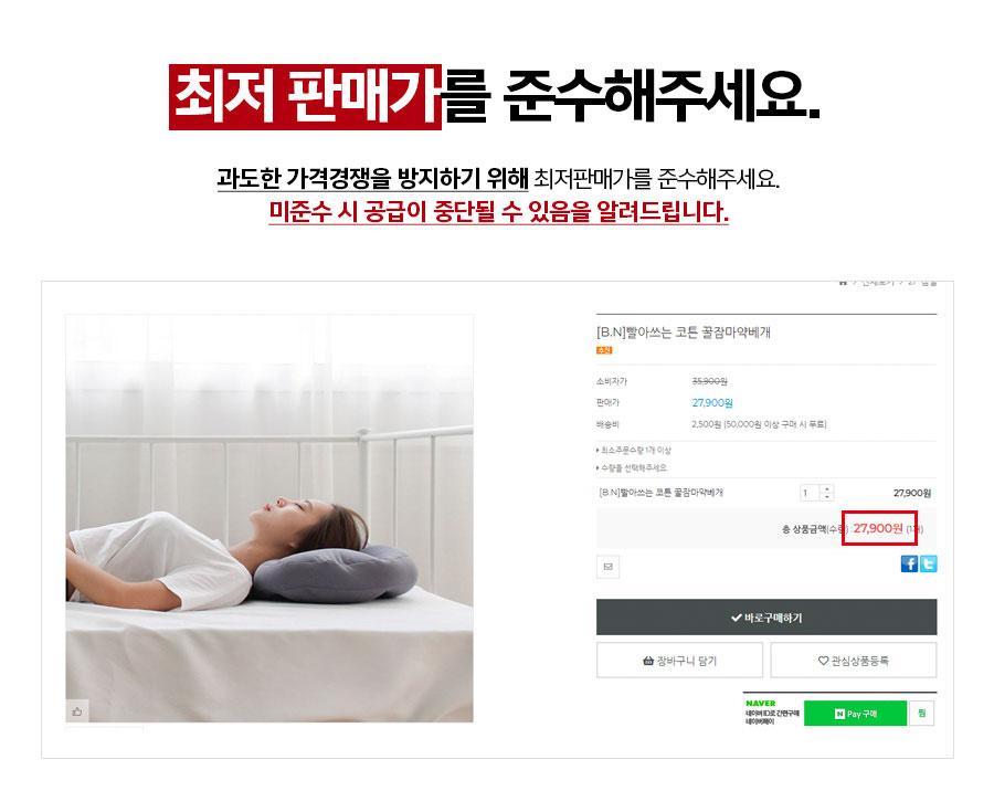 dome_price_notice.jpg