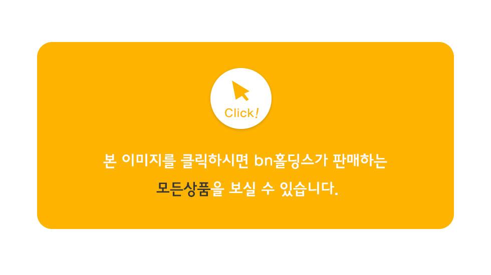 link_notice.jpg