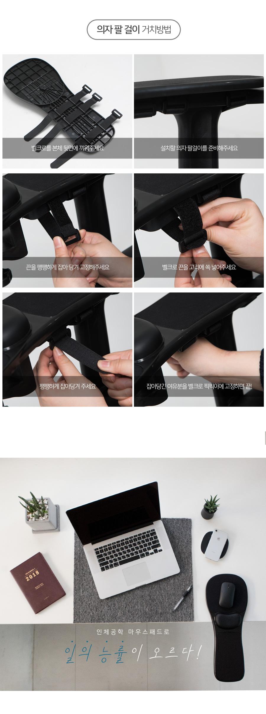 인체공학 메모리폼 손목 쿠션 팔꿈치 보호 마우스패드 - 진주, 23,300원, 키보드/마우스 용품, 손목보호 쿠션