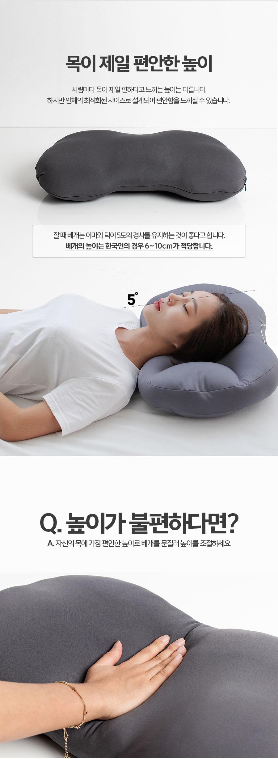 pillow_05.jpg